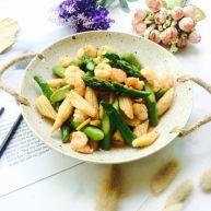 双笋炒虾仁(芦笋+玉米笋)
