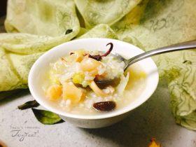 干贝鱿鱼白菜粥 鲜甜美味营养