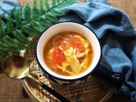 了不起的小番茄·笋干番茄蛋花汤