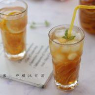 "<span style=""color:red"">柠檬</span>蜜&<span style=""color:red"">柠檬</span>冰红茶"