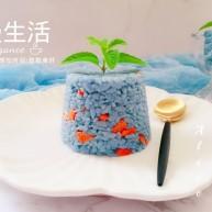 【蓝蝶芝士饭】