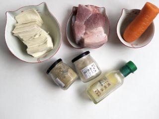 自制猪肉胡萝卜馄饨,准备材料如上图