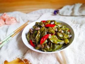 素烧橄榄豆