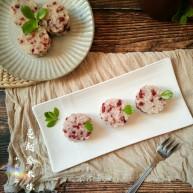 奶香蔓越莓米糕――剩米饭秒变高逼格小甜品