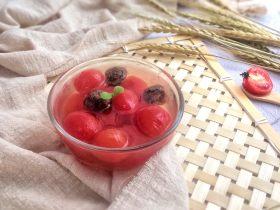清凉酸甜的话梅小番茄