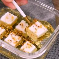 美味精致的水晶桂花椰子冻制作方法