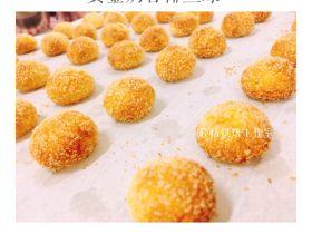 🍡黄金乳香椰丝球🍡