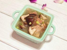 香菇肉片汤