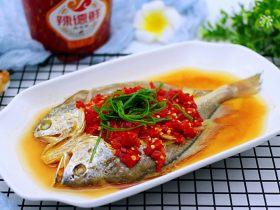 清蒸剁椒黃花魚