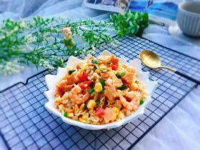 午餐肉鲜虾蛋炒饭