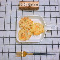 香煎鸡胸肉土豆饼