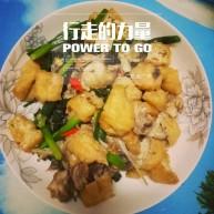 爱生活,鱼豆腐