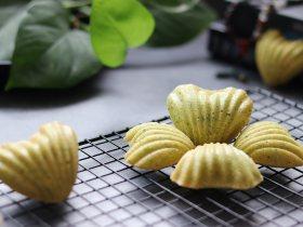 菠菜心形贝壳蛋糕