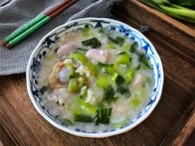 筒骨芋艿菜粥