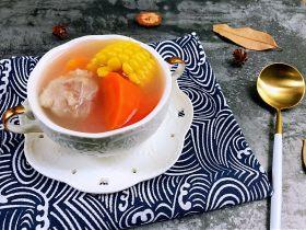 十味 玉米胡萝卜薏仁猪展汤