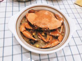 红鲟八宝饭(红鲟蒸糯米饭)