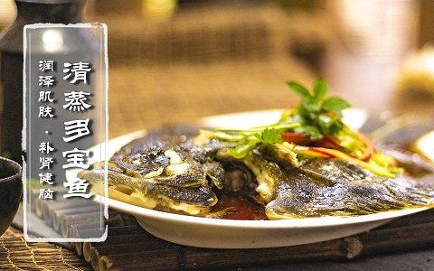 秘制酱油清蒸鱼