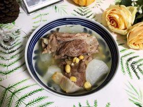 黄豆咸肉萝卜棒骨汤
