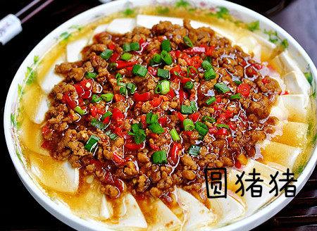 飘香嫩豆腐——健康私房菜