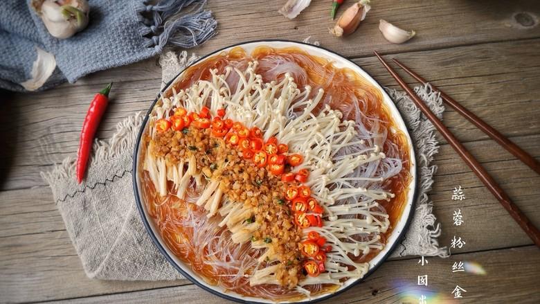 蒜蓉粉丝蒸金针菇——快手下饭就靠它
