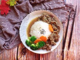 日式肥牛饭