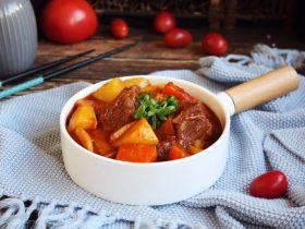 番茄土豆烧牛肉