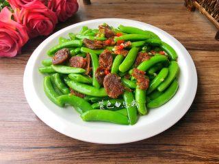 腊肠炒甜豆