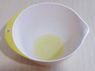 10分钟轻松搞定快手早餐~酸奶松饼,蛋白中滴入几滴白醋或柠檬汁!
