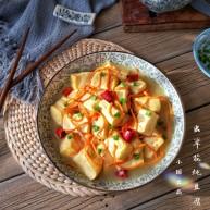 虫草花炖豆腐——快手低卡营养健康美味菜