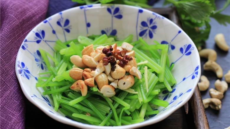 腰果仁炝芹菜