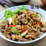 """葱爆<span style=""""color:red"""">羊肉</span>"""