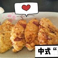 中式pizza--香腸卷心菜蛋餅