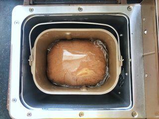 可可冰心面包,5、发酵至2倍大。