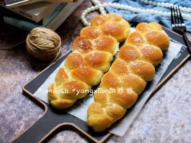 淡奶油辮子面包