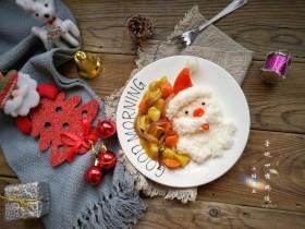 圣诞咖喱鸡饭