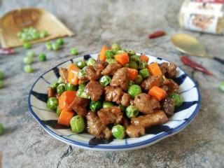 豌豆牛肉粒,豌豆牛肉粒做好了 我是敏茹意,不要忘记关注我哦~