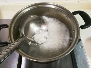 糖桂花酒酿蛋花,中火烧开