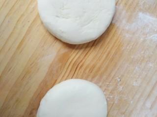 千层肉饼,面团分成两小块