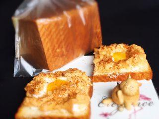 快速早餐吐司片-鸡蛋味,拿出冷却一下。