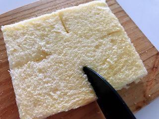披萨吐司盏,补钙、补充胶原蛋白,拿刀在四面的中心点切口,切到距离中心一半的地方,注意不要切断。