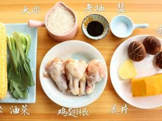电饭锅焖饭,准备好食材