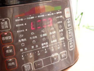 电饭锅焖饭,放入电饭锅,按下煮饭键,调整压力就可以了 tips:我这里用的是电压力锅,这样打出来的鸡翅根很烂,宝宝易消化