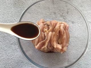 香酥鸡肉条,加入两勺生抽