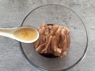 香酥鸡肉条,加入一勺料酒