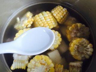 小寒养生汤+糯米山药玉米筒骨汤,加1小茶匙的白醋