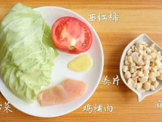 时蔬肉末烩麻食,准备食材