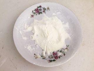 宝宝健康食谱  原味蛋白糖,调匀后备用