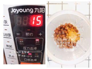 红豆铜锣烧,红豆洗净上高压锅闷煮25分钟