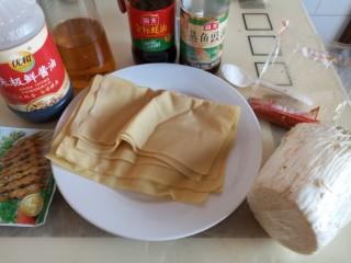 腐皮金针菇卷,准备原料