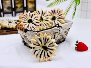 清新脱俗的紫薯菊花酥,嘻嘻诱惑到你木有。